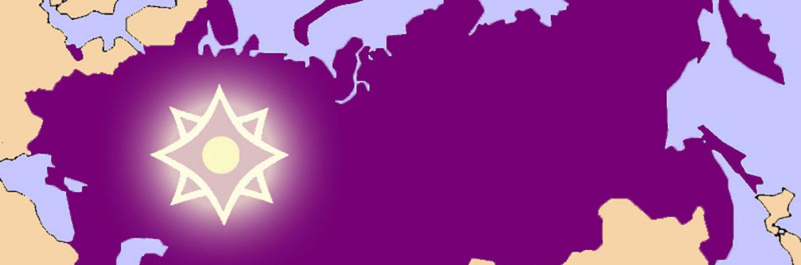 Формирование и продвижение идеологии евразийской интеграции на основе традиционных ценностей, эстафеты поколений и сохранения памяти Победы»
