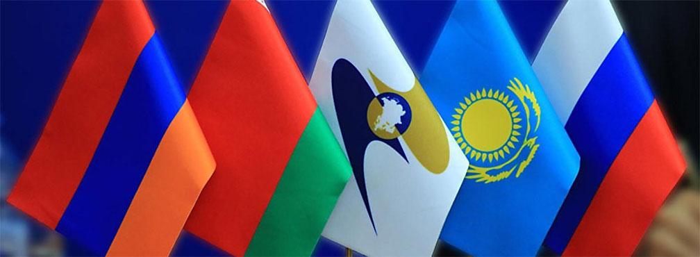 Объединенный форум обществоведов стран евразийской интеграции