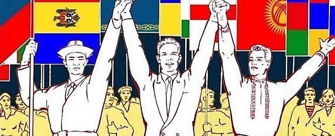 Подходит к завершению подготовка специального научного доклада по теме «Формирование и продвижение идеологии евразийской интеграции на основе традиционных ценностей, эстафеты поколений и сохранения памяти Победы»
