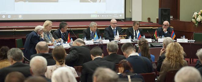 В Москве прошла Международная конференция «Наш дом - Евразия»