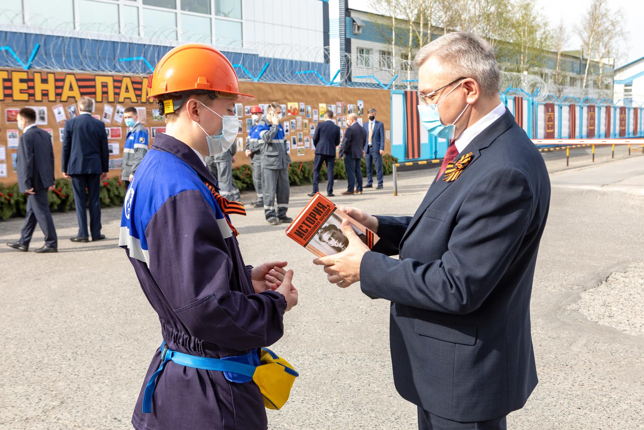 Работникам Сургутского ЗСК вручили книгу «История, рассказанная народом»